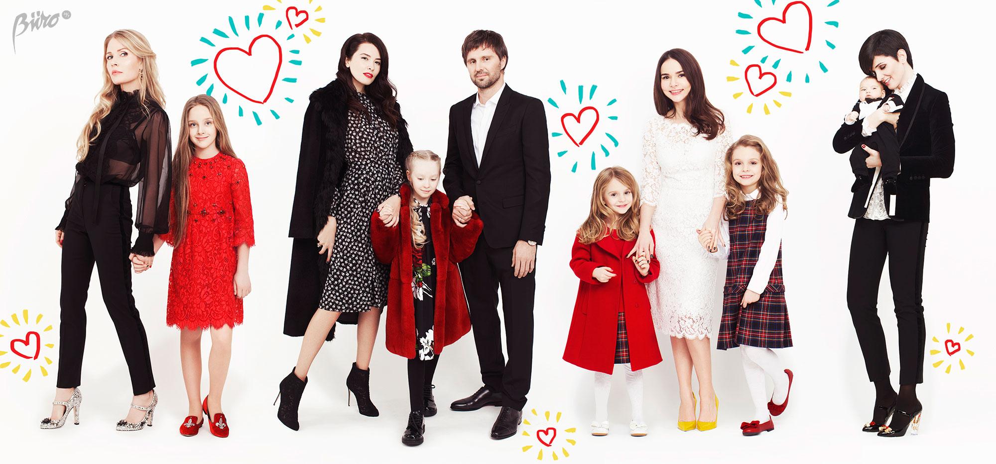 картинки для магазина одежды для всей семьи восхищаются красотой первой